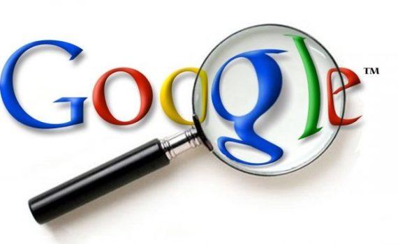 Lupa sobre Google
